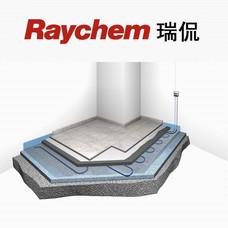 【电地暖】110㎡美国瑞侃Raychem发热电缆双导双发热