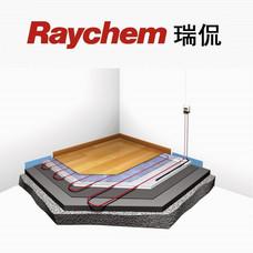 【干式即热电地暖】美国瑞侃Raychem自调控T2Red发热电缆