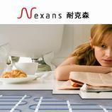 【电地暖】140㎡耐克森Nexans发热电缆双导单发热