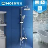 MOEN摩恩淋浴花洒龙头铜体超薄顶喷大手持沐浴套装19433EC+2277+M22063|