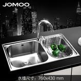 JOMOO九牧厨房水槽套餐 不锈钢双槽洗菜盆水池水盆洗碗盆