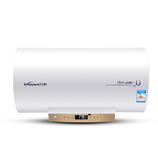 Vanward/万和DSCF40-EA10-30储水式电热水器40L