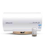 Vanward/万和DSCF50-EY10-30储水式电热水器50升