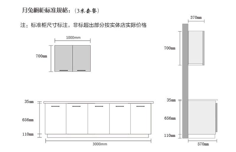 月兔橱柜【五年橱柜】私人专业定制质保/欧式英文标志logov橱柜图片素材图片