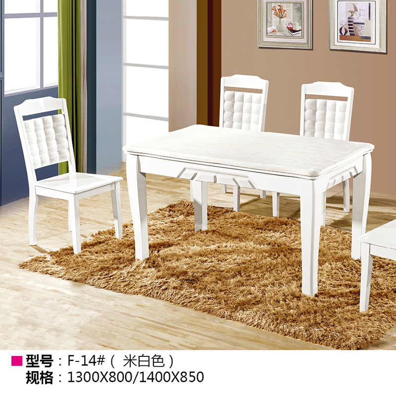 美佳莱 现代简约餐台椅(1+6) 大理石餐台
