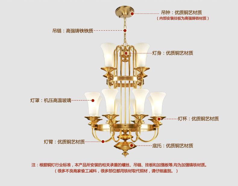 月影凯全铜吊灯高楼层别墅欧式吊灯楼道楼梯灯美式客厅吊灯