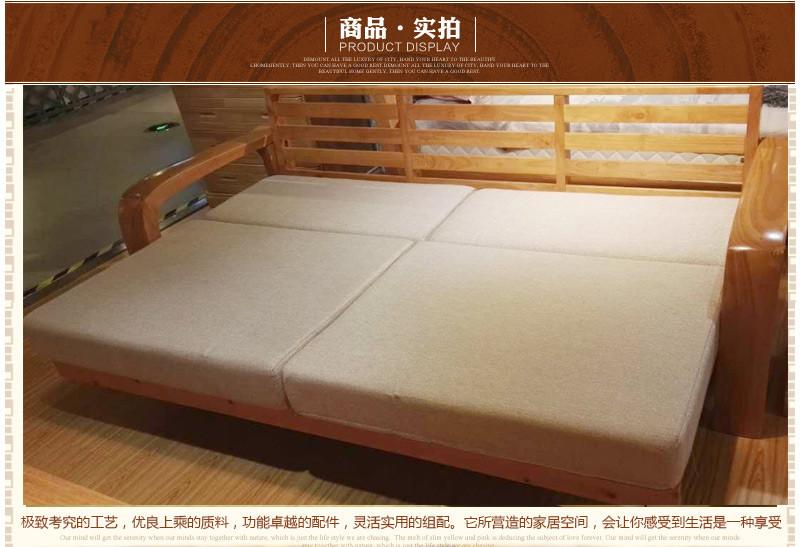 居美印尚 客厅家具 橡胶木抽拉沙发床