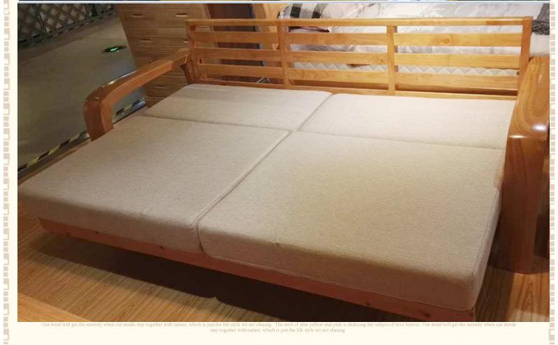 居美印尚 客厅家具 橡胶木抽拉沙发床【图片 价格  】