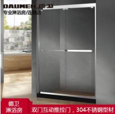 【不锈钢】德卫淋浴房 DM-1090  双门互动推拉门 304不锈钢