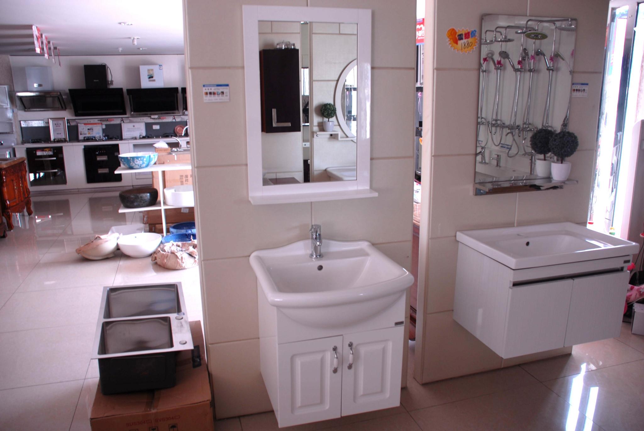 68174浴室柜