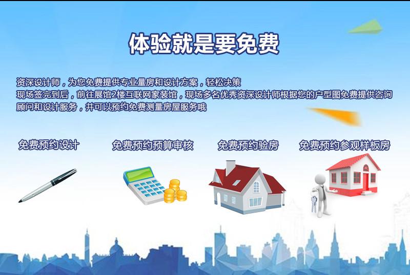 app主材商城图标素材