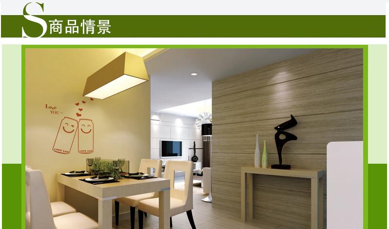 绿森林硅藻泥b2-160餐厅墙图