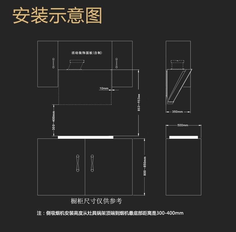 电路 电路图 电子 户型 户型图 平面图 原理图 790_774