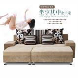 新款组合布艺沙发可拆洗沙发床三人沙发客厅小户型沙发B1611|多种沙发组合,实用简易操作