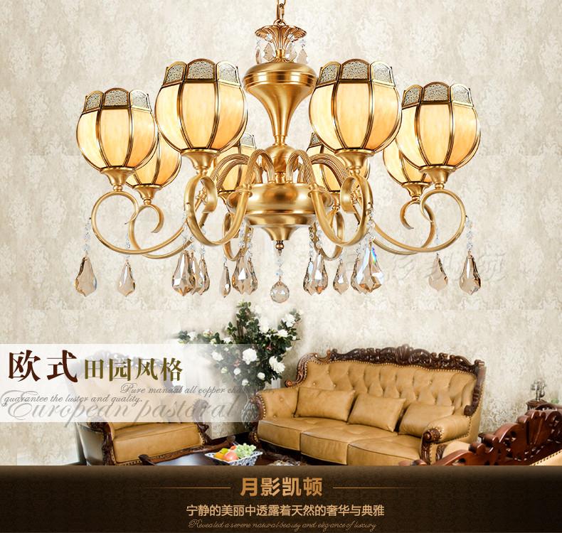 家装主材 灯饰照明 顶灯 吸顶灯 月影凯顿 全铜水晶吊灯 欧式铜灯客厅
