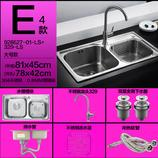 苏泊尔卫浴水槽双槽套餐304不锈钢洗碗盆一体加厚加深厨房洗菜池|928627-01-LS+329-LS