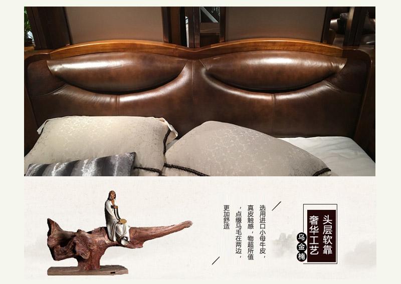 a家 现代简约风格 卧室家具 金丝楠木真皮软包床