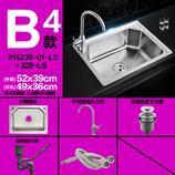 苏泊尔卫浴304不锈钢厨房水槽单槽一体成型加厚洗菜盆正品包邮|915239-01-LS+329-LS