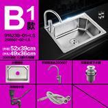 苏泊尔卫浴304不锈钢厨房水槽单槽一体成型加厚洗菜盆正品包邮|915239-01-LS+250607-02-LS|
