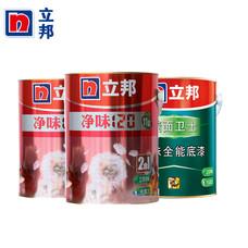 立邦漆 净味120竹炭二合一无添加墙面漆套装 油漆涂料|5L+5L+5L 2面+1底 竹炭无添加配方