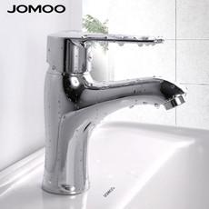 九牧JOMOO面盆龙头 全铜浴室柜台上盆单把孔冷热洗脸盆水龙头配件