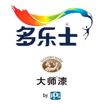 上海多乐士 大师漆