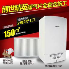 上海暖气片全套安装雅克菲暖气散热器150平博世精英节能采暖锅炉
