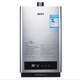 12H1热水器