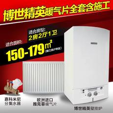 上海暖气片全套安装雅克菲暖气散热器150-179平博世锅炉