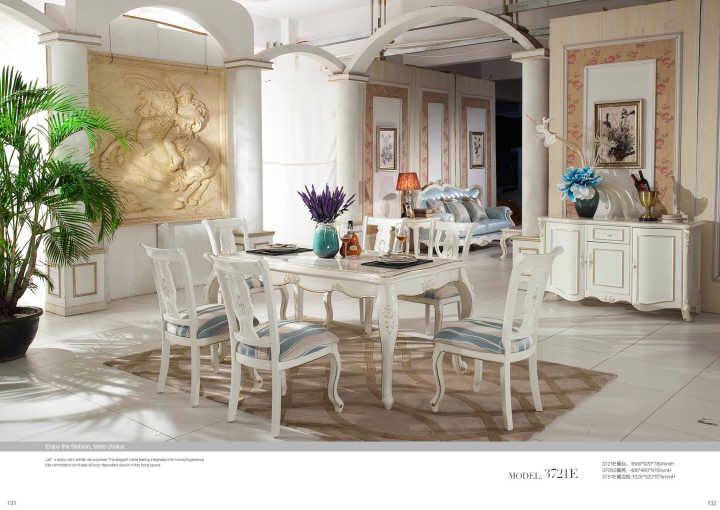 卡西露 一桌六椅