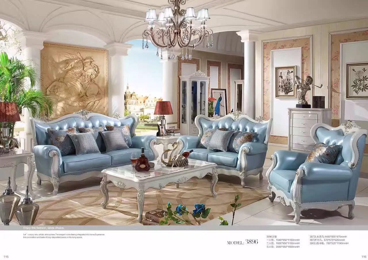 卡西露 3896沙发+3872长茶几+3872方几