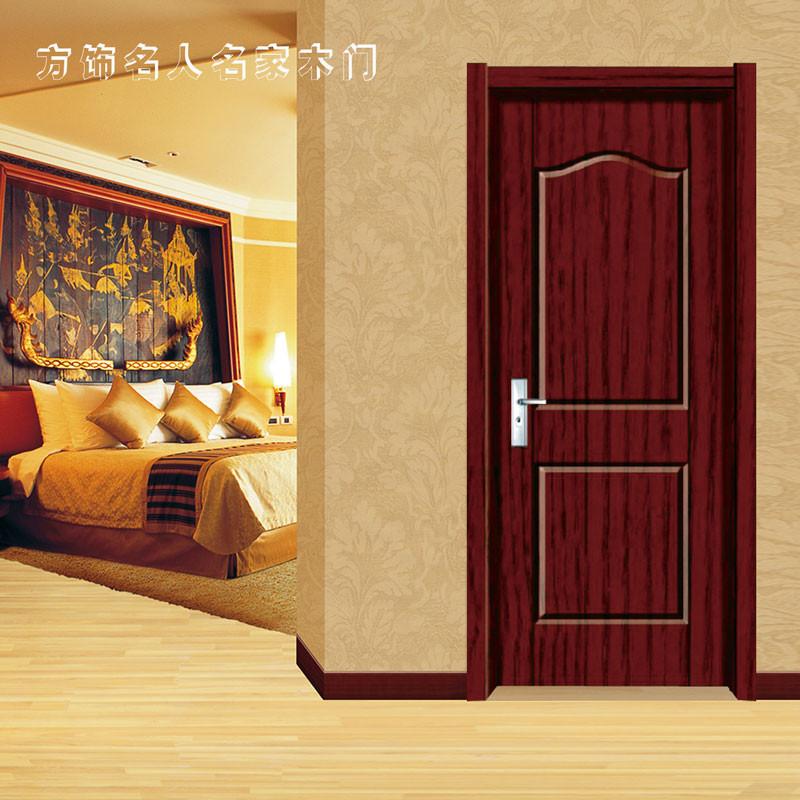 上海方饰名人名家木门