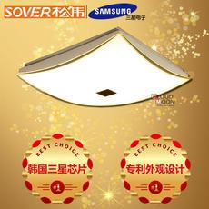 松伟灯具灯饰三星LED芯片现代简约客厅卧室吸顶灯伊丽莎白