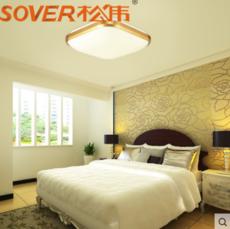 SOVER松伟(翔悦)LED方形温馨卧室灯现代简约过道阳台灯具