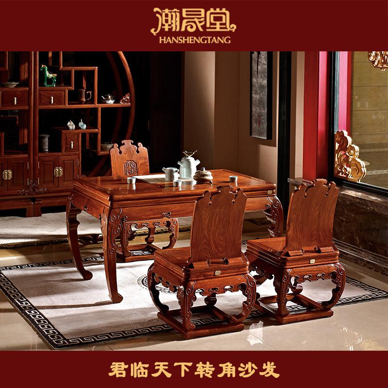 瀚晟堂水意茶道台+茶道椅