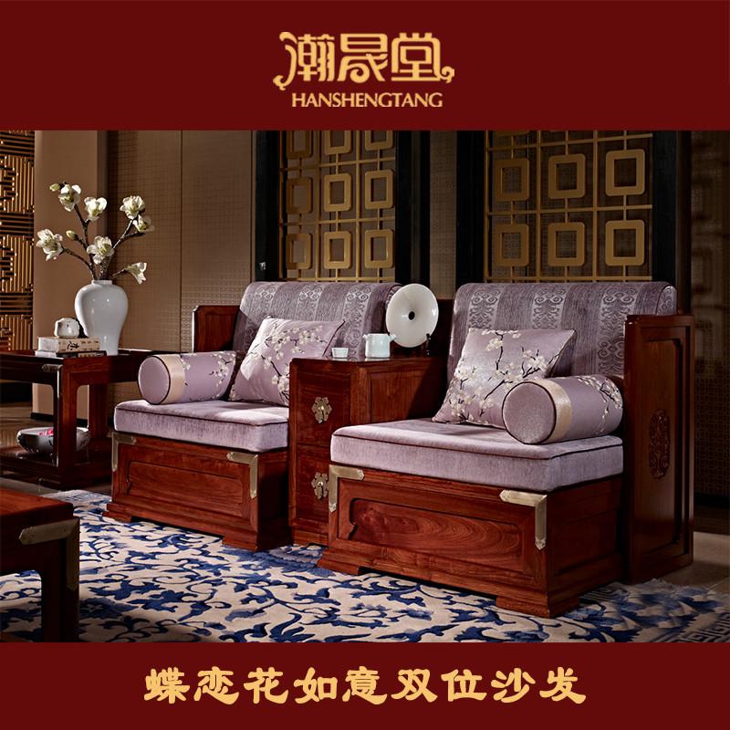 瀚晟堂蝶恋花如意双位沙发