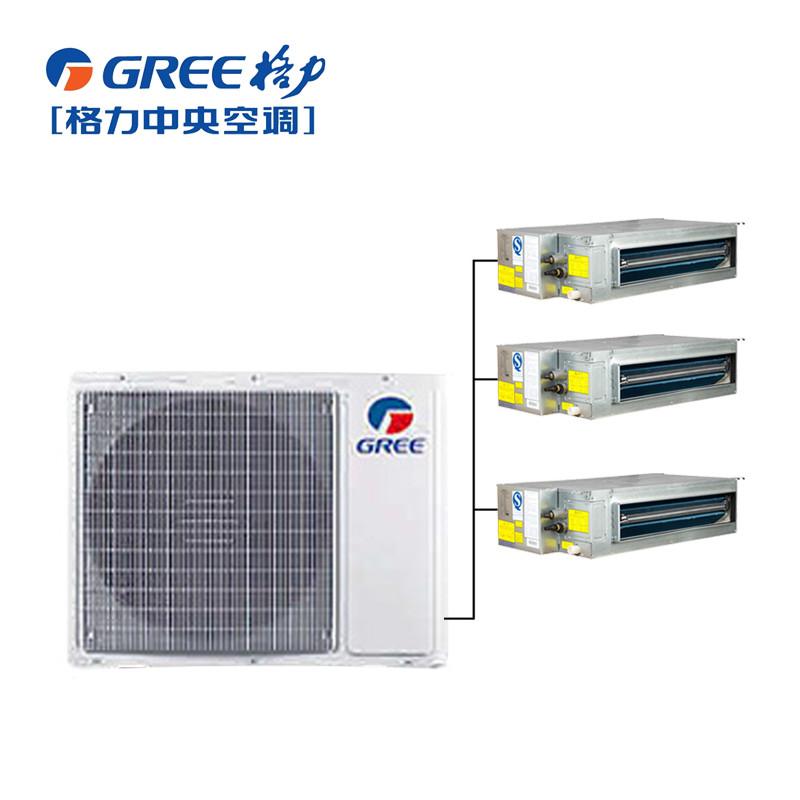 GREE/格力 家用中央空调FREE直流变频系列GMV-Pd80W/NaFC-N1 3.5匹一拖三