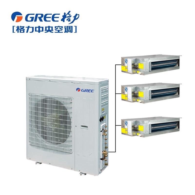 GREE/格力 家用中央空调FREE系列直流变频5P匹一拖三GMV-Pd120W/NaFC-N1