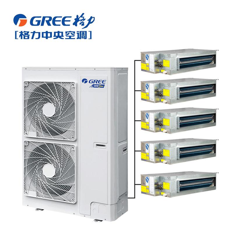 格力 家用中央空调GMV Star直流变频7P一拖五GMV-H160WL/A咨询立减