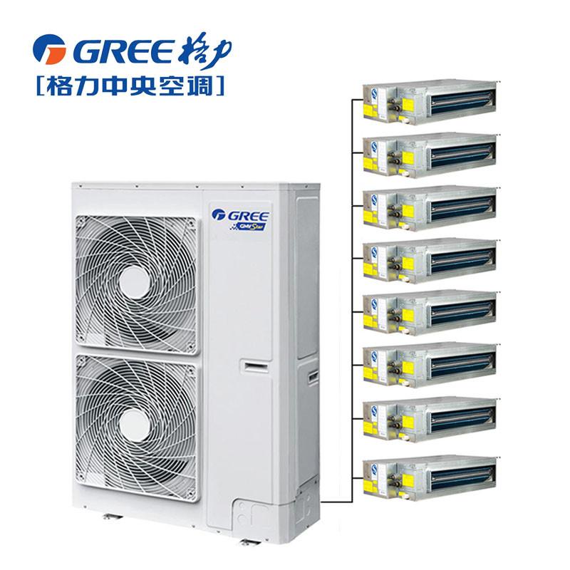 GREE/格力 【订金链接!】家用中央空调GMV STAR直流变频一拖八GMV-H250WL/A