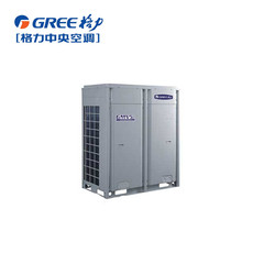 GREE/格力 【订金链接!】中央空调GMV5S系列变频多联空调机组GMV-560WM/B