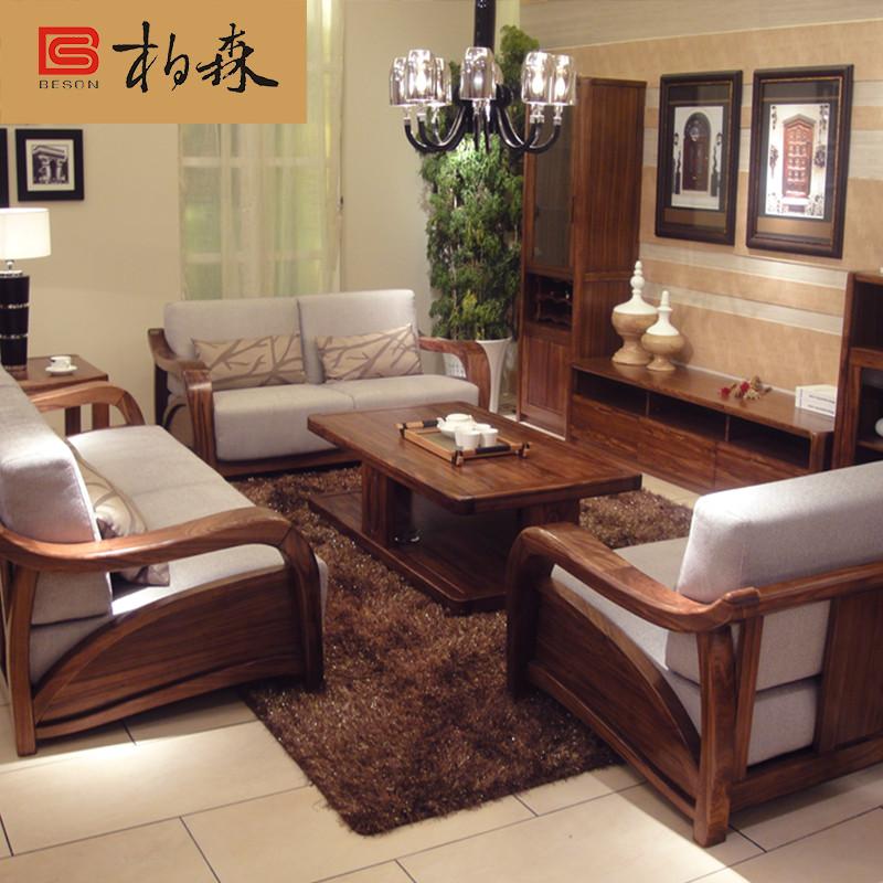 柏森S208沙发+S210E-1长几+S210E-2方几