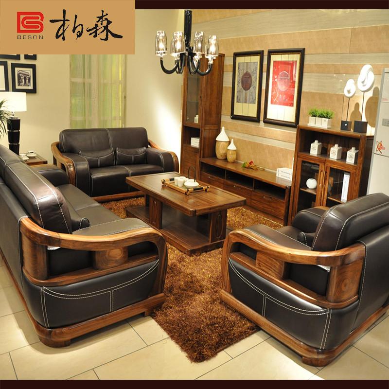 柏森S211实木沙发1+2+3