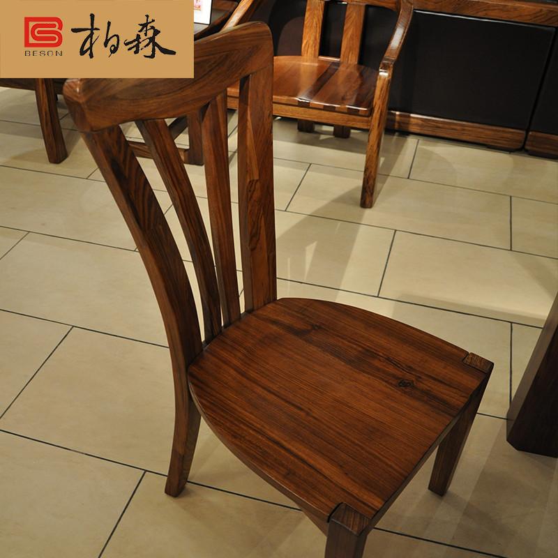 柏森P207C实木餐椅