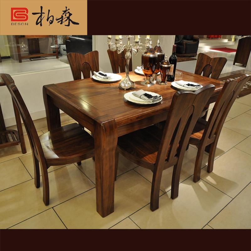 柏森T205实木餐台+餐椅6张