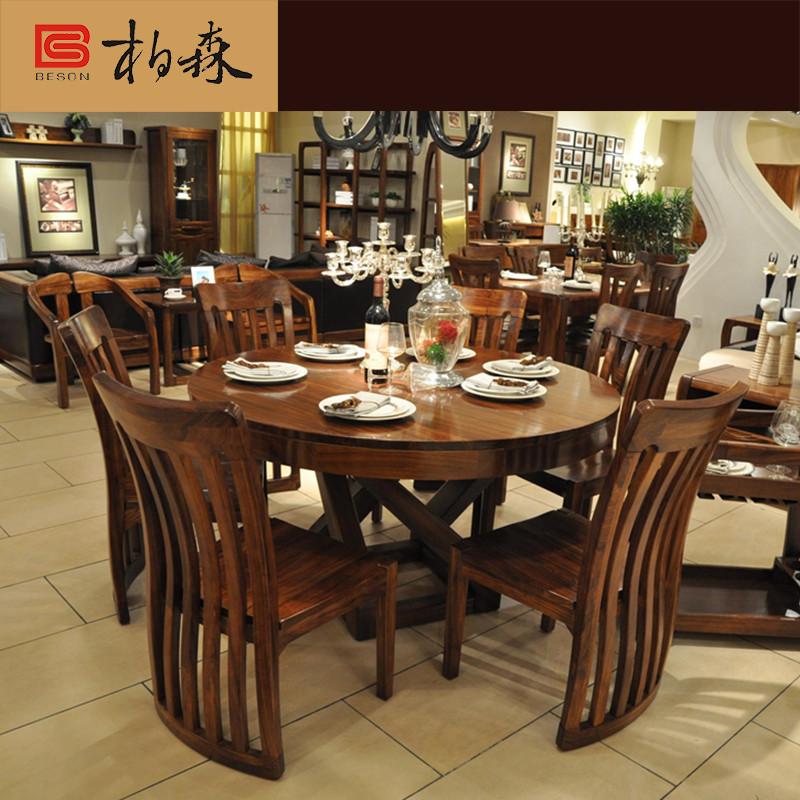柏森T206实木餐台