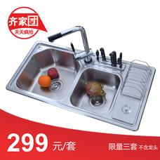贝克玛卫浴不锈钢双斗水槽 BKMSC9046 304拉丝面 不含龙头 年中大促限量三套售完为止