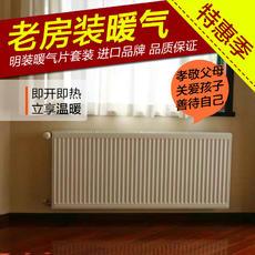 雅克菲暖气片家用暖气片安装钢制暖气片壁挂式散热片上海安装特惠