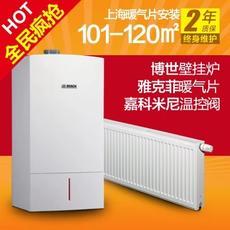 正品雅克菲暖气片钢制散热暖气片家用采暖套餐120平家用暖气促销