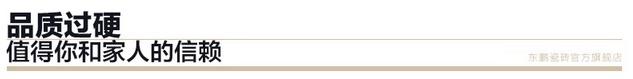 全抛釉卡布奇诺FG805372金典爆款